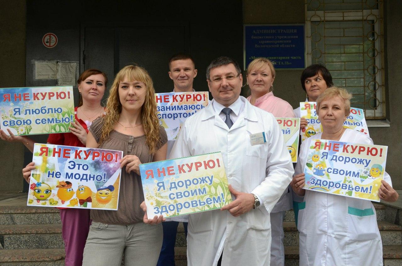 Поликлиника 25 новосибирск регистратура детская поликлиника