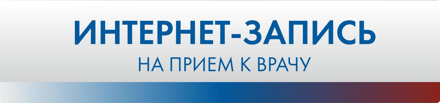 2 поликлиника нижний новгород на тургенева