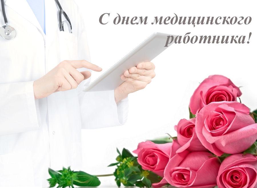 Доклад главного врача на дне медицинского работника 5246