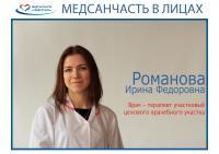 Высшая лига врач офтальмолог вакансии буз во медсанчасть северсталь частный